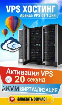 хостинг Cloudavt