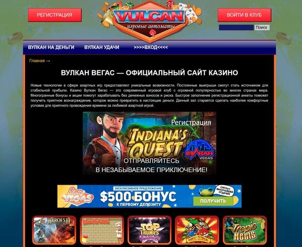 казино вулкан вегас зеркало тут официальный сайт