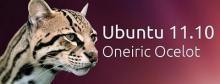релиз Ubuntu 11.10 Oneiric Ocelot