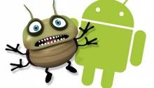 опасные приложения Android