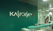 Лаборатория Касперского
