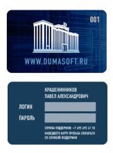 AppStore Госдумы