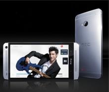 HTC One для Китая