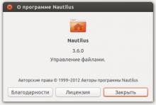 Nautilus 3.6