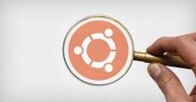 приватность Ubuntu