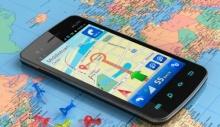 Смартфоны в путешествии
