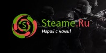 steame.ru