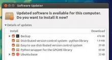 Менеджер обновлений Ubuntu 13.04