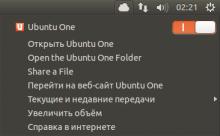 Меню синхронизации в Ubuntu 13.04