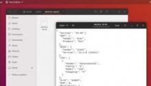 отчет Ubuntu