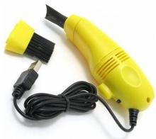 USB-пылесос