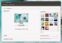 обои в Ubuntu 12.10