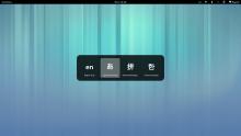 Переработанная подсистема ввода GNOME 3.8