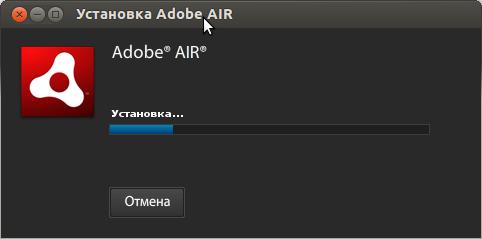 Adobe Air под Linux - установка