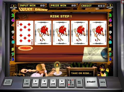 Start.ubuntu.com игровые автоматы играть в игровые автоматы бесплатно и без регистрации обезьянки