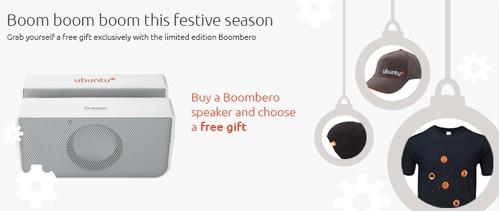 Boombero и подарки