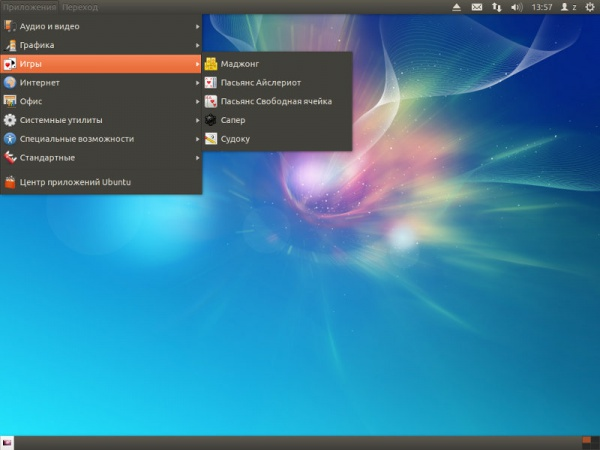 Ubuntu 12.04 OEM Gnome Classic