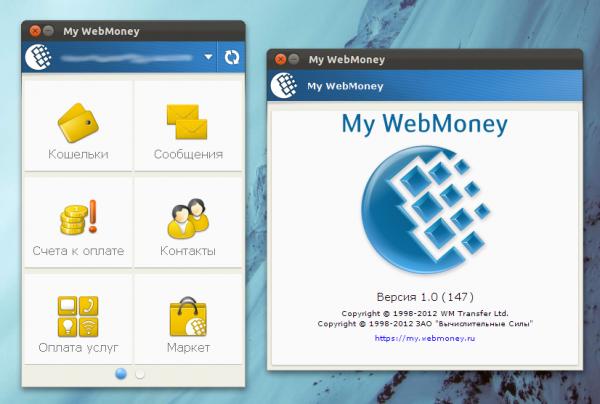 клиент Webmoney Keeper под Linux