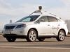беспилотные автомобили от Google