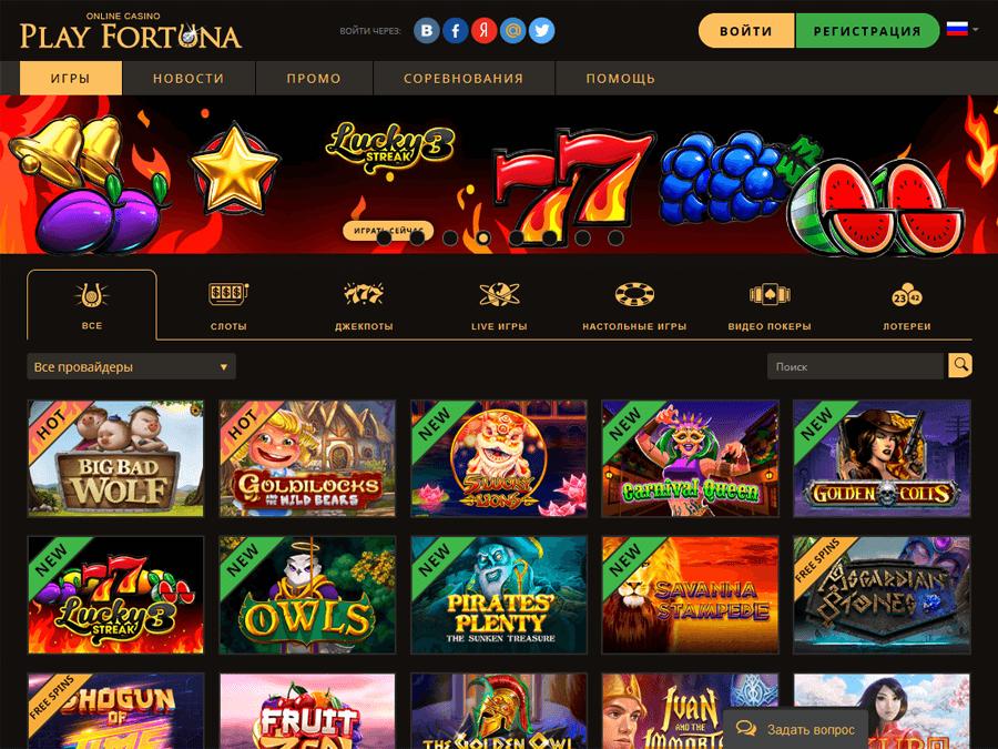 игровые автоматы айс казино