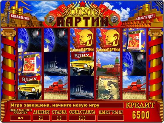 казино икс ком играть бесплатно