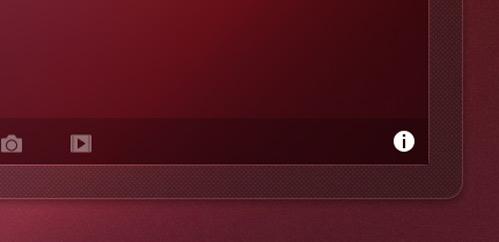 Dash в Ubuntu 12.10