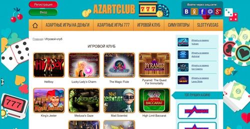 мобильные сайты игровых автоматов
