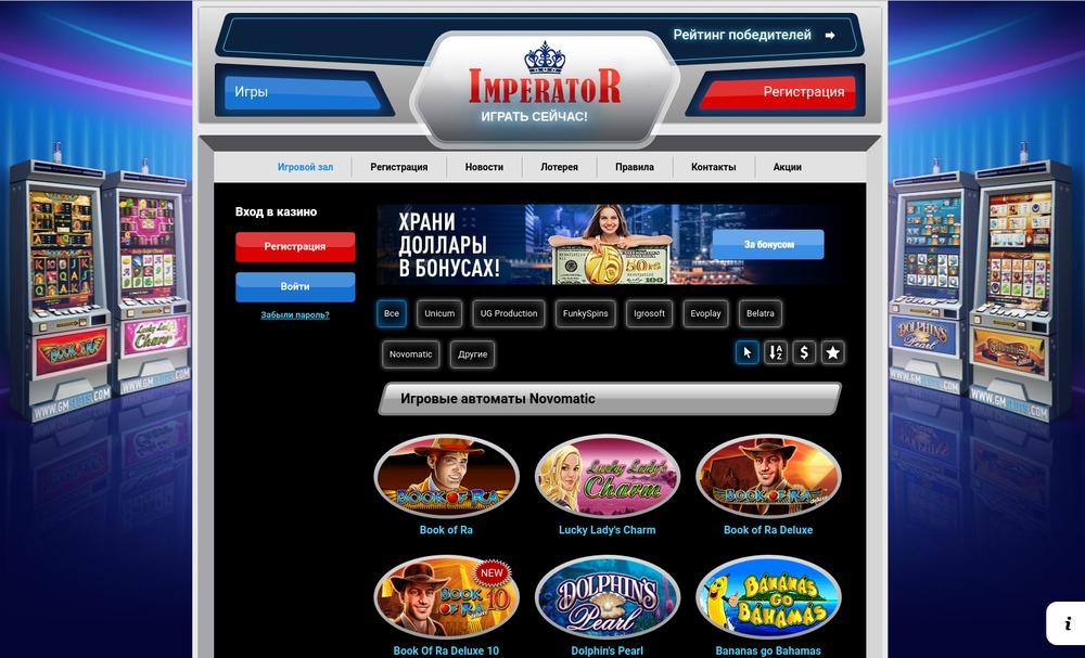 Производители игровых автоматов для казино играть в казино титан