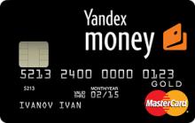 Банковские карты Яндекс.Денег
