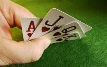 азарт