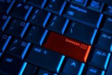 киберугроза