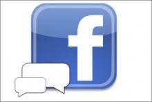 Древовидные комментарии Facebook