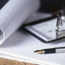 список должников