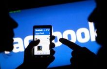 Facebook обнародовал статистику запросов спецслужб США