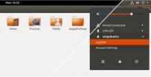 GNOME Shell в Ubuntu 17.10