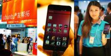 Meizu MX3 на Ubuntu