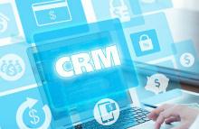 Для чего нужна интеграция CRM с сайтом