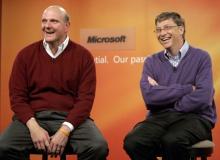 Балмер и Гейтс