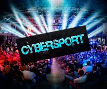 ставки киберспорт
