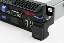 Lenovo ThinkServer