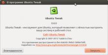 Ubuntu Tweak 0.8.0