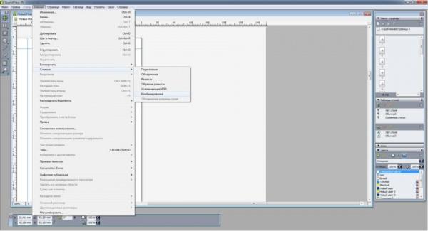 QuarkXPress 9