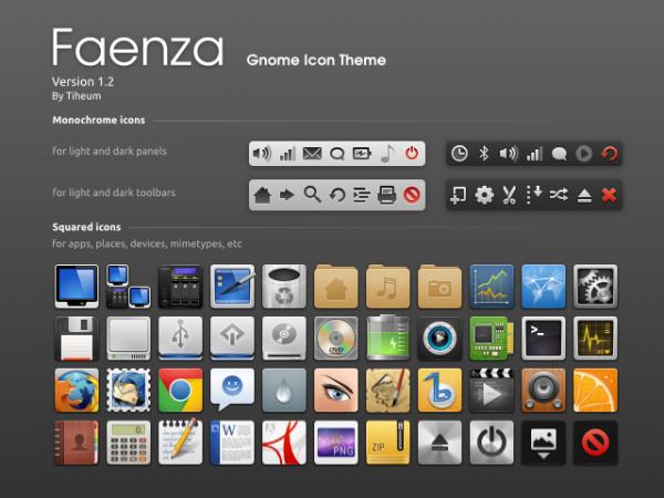 иконки Faenza