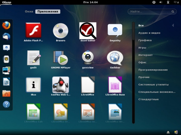 Ubuntu 12.04 OEM Gnome Shell