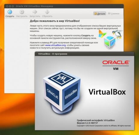 VirtualBox 4.2.0