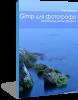 Кинга GIMP для фотографа