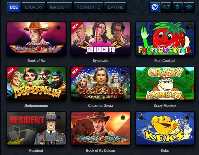 казино ли онлайн смысл есть